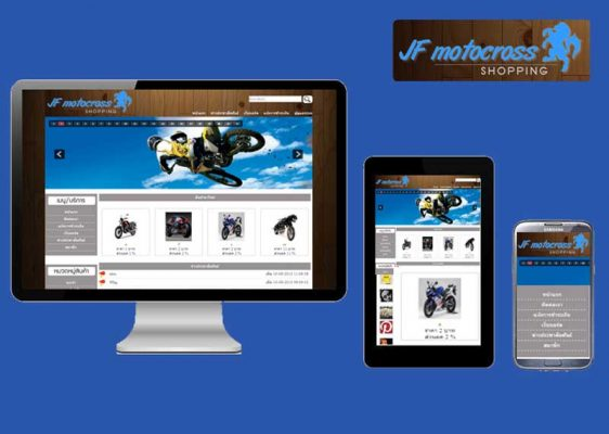 web moto